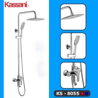 SEN TẮM KASSANI KS-8055